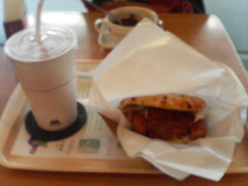 モスバーガーで昼食